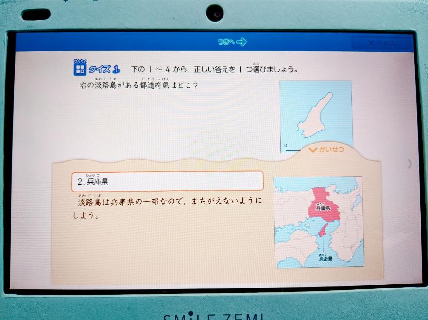f:id:coconokurashi:20200518150002j:plain