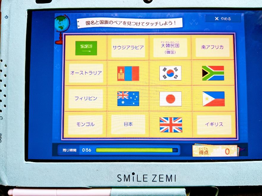 f:id:coconokurashi:20200518150651j:plain