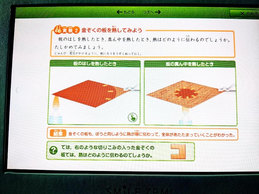 f:id:coconokurashi:20200519100236j:plain