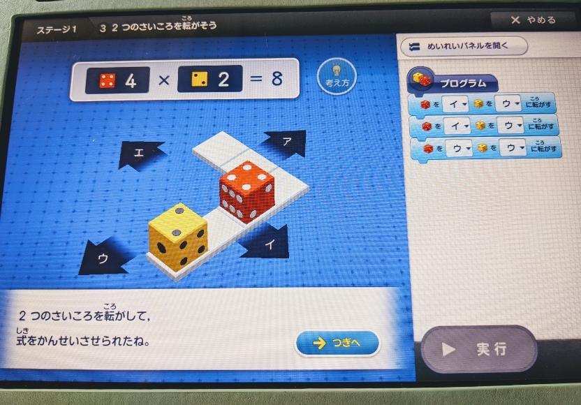 f:id:coconokurashi:20200525100803j:plain