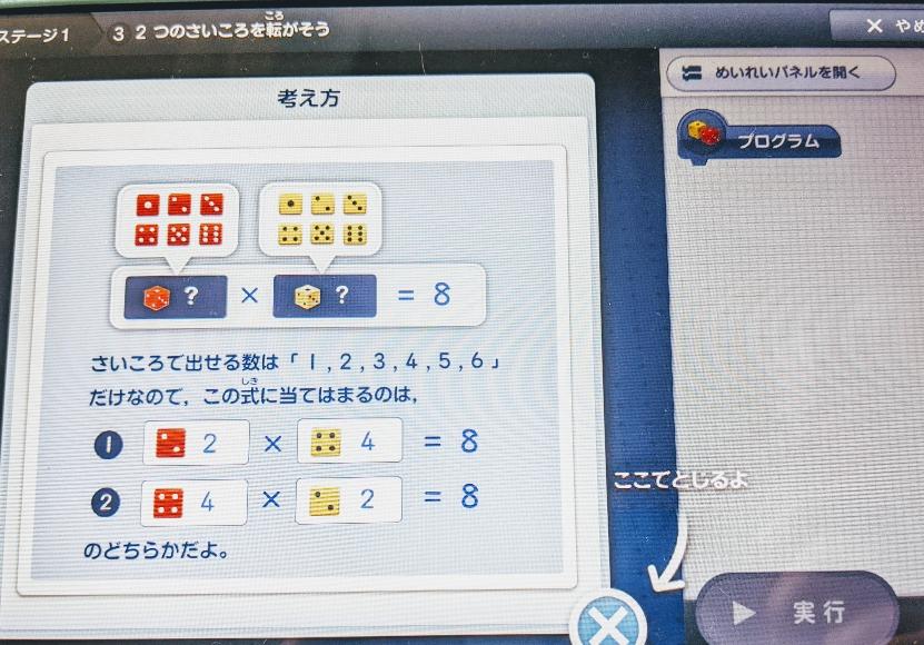 f:id:coconokurashi:20200525101324j:plain