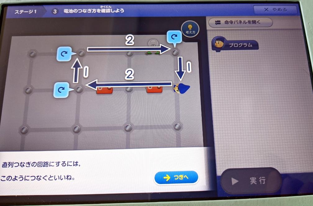 f:id:coconokurashi:20200526110120j:plain