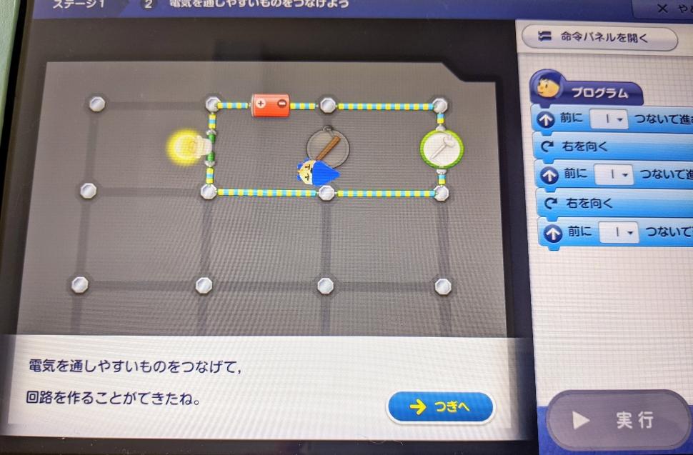 f:id:coconokurashi:20200526110135j:plain