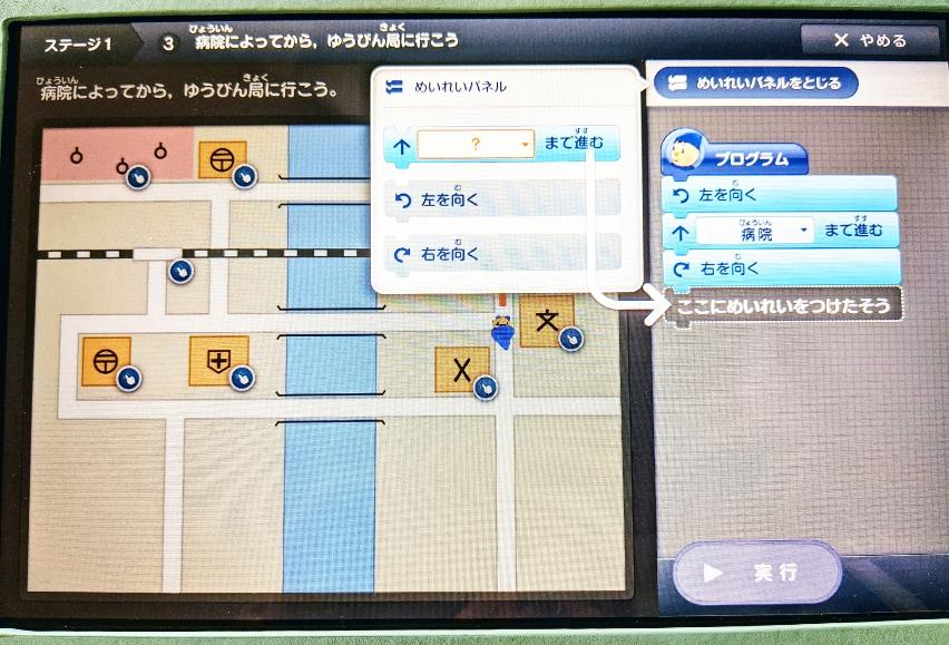 f:id:coconokurashi:20200526113616j:plain