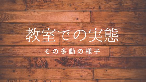 f:id:coconokurashi:20201006094956p:plain