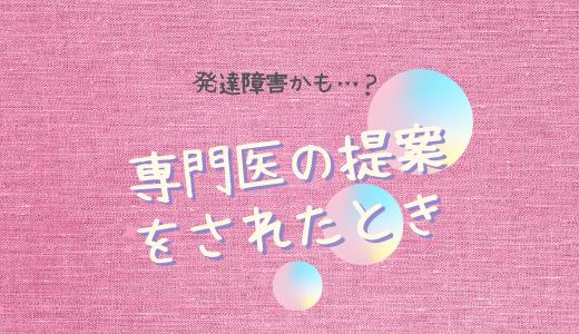 f:id:coconokurashi:20201009120012p:plain