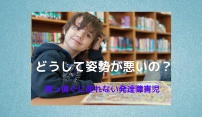 図書館で頬杖をついている男の子