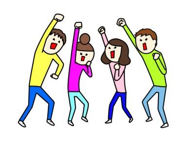 オーッ!と片手を挙げている男女4人のイラスト
