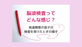 ピンクの背景に赤鉛筆でハートを描く