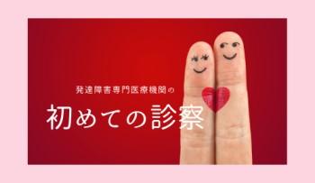 赤い背景ににっこり顔を描いた2本の指