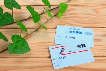 白木の背景に病院の診察券2枚