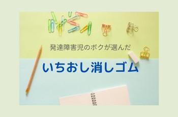 黄緑と水色の背景に散らばったカラフルな筆記用具