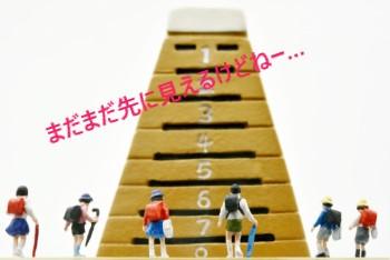 大きな跳び箱とその周りに立つランドセルを背負った小学生の子ども達