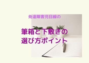 クリーム色の背景に3つの観葉植物とノートとペン