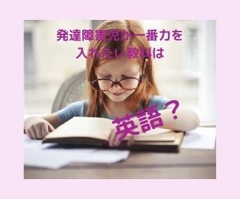 本を読んでいる眼鏡をかけた女の子