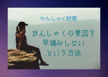 崖に座って景色を眺める女性と雄大な山の景色