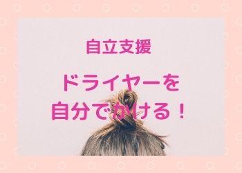 ピンク色の背景に女の子のお団子の髪の毛のアップ
