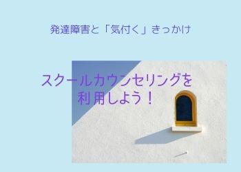 青空の背景に浮かぶ白い家と木枠の美しい窓