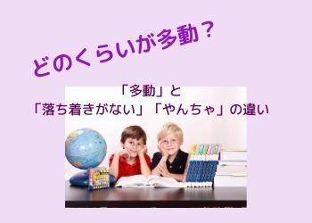 地球儀を置いた机に頬杖をつく2人の男の子