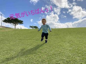 公園で走る男の子