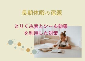 クリーム色の背景にリビングで勉強する女の子