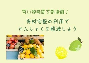 黄緑色の背景にレモンやリンゴの並んだお店の棚