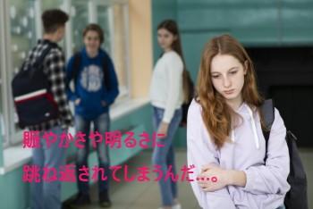 学校の廊下で腕を組んで落ち込む女の子