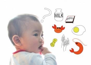 赤ちゃんとアレルギー7品目のイラスト
