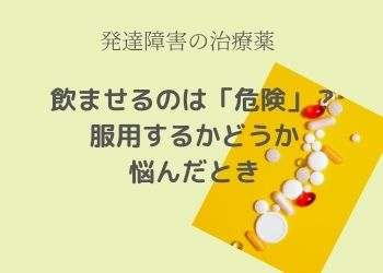 黄緑の背景に色々な種類の薬