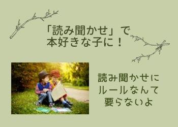 緑色の背景に森で本を広げている2人の男の子