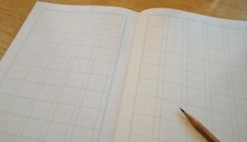 漢字練習帳と鉛筆