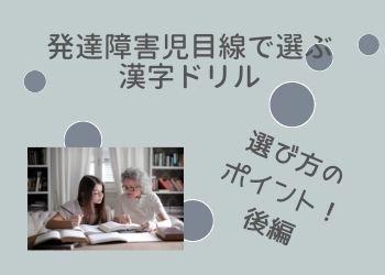 灰色の背景に祖母と勉強する女の子