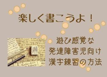 茶色の背景に英字で書かれたノートと鉛筆