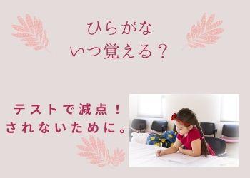 ピンクの背景に勉強している女の子