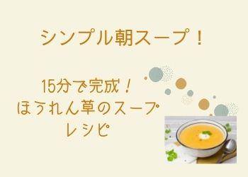 クリーム色の背景にスープ