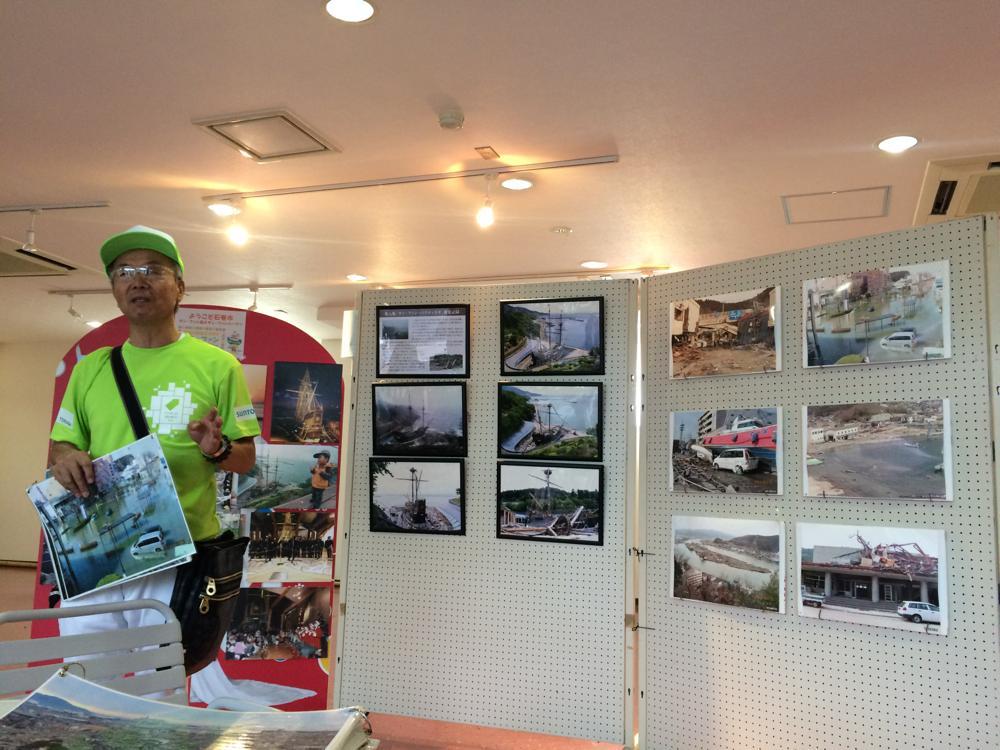 ツール・ド・東北2016牡鹿半島チャレンジグループライド