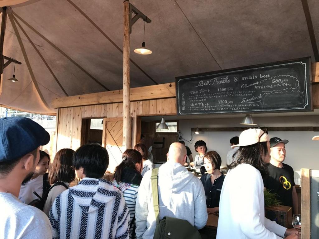 910の生活 逗子海岸映画祭2017