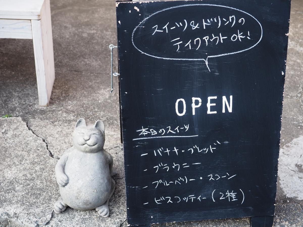 ここのつブログFATCAT_COFFEE