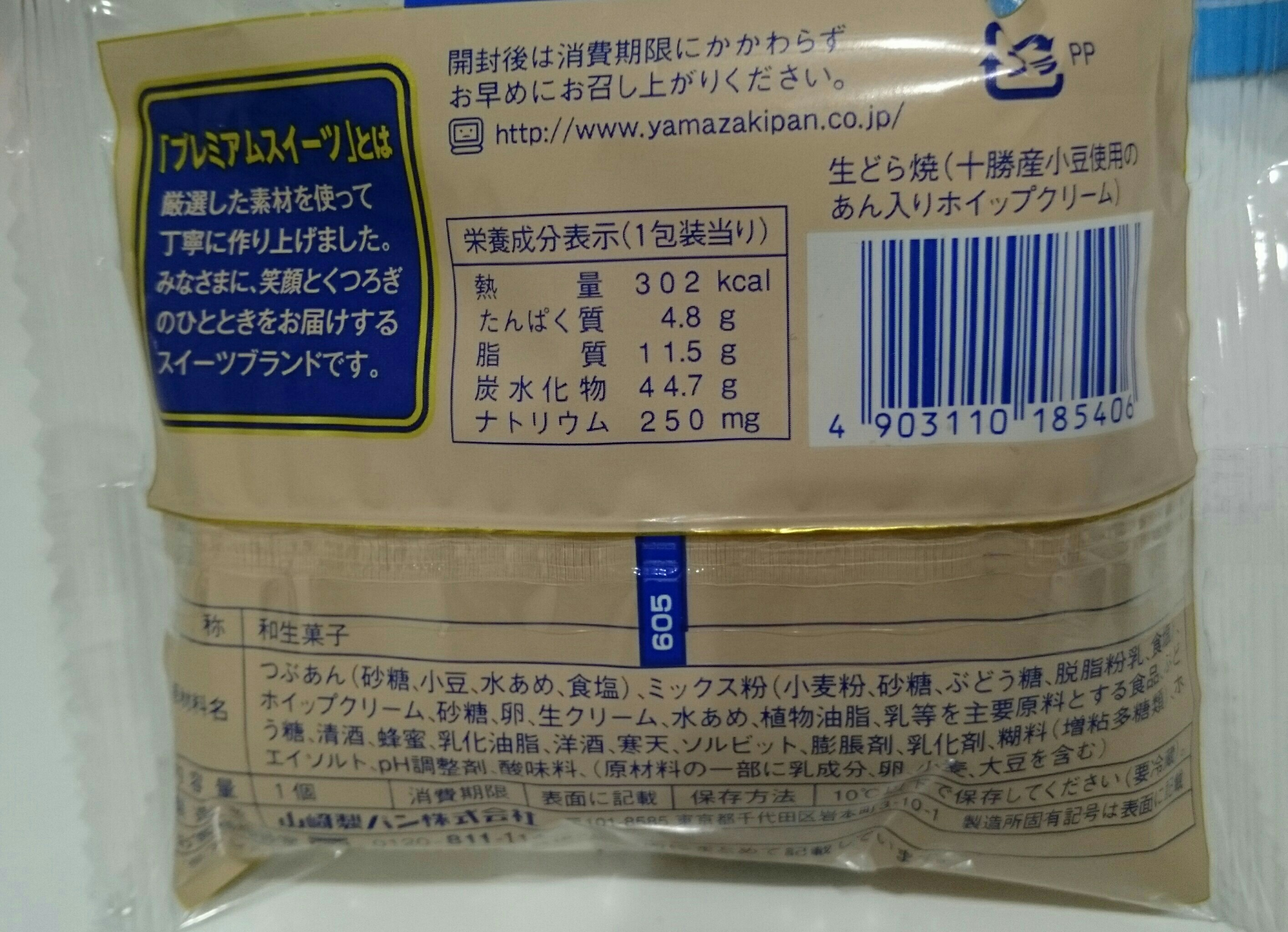 f:id:coconutss:20170718230303j:plain