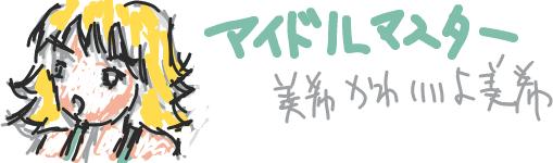 http://f.hatena.ne.jp/images/fotolife/c/cocoonP/20071216/20071216135037.png