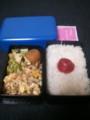 [お弁当] お弁当また始めました2011