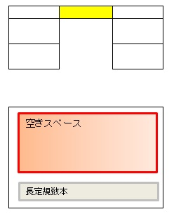 f:id:cocoquet:20160223163034j:plain