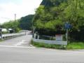 [静岡][林道]明ヶ島線