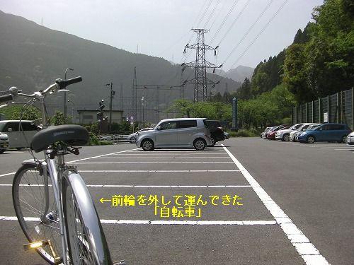 愛知県道429号・静岡県道293号古真立佐久間線