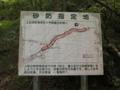 愛知県道504号線
