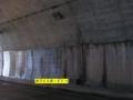 塩買坂トンネル