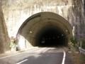 松葉トンネル