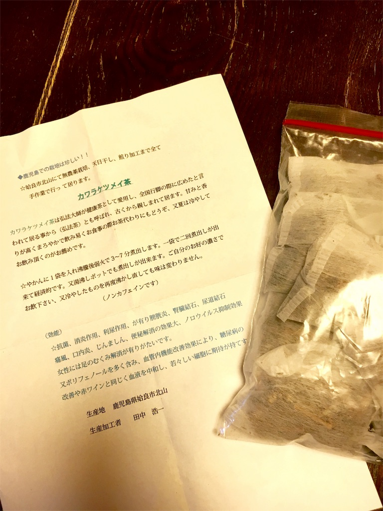 f:id:cocori-purify:20160912211641j:image