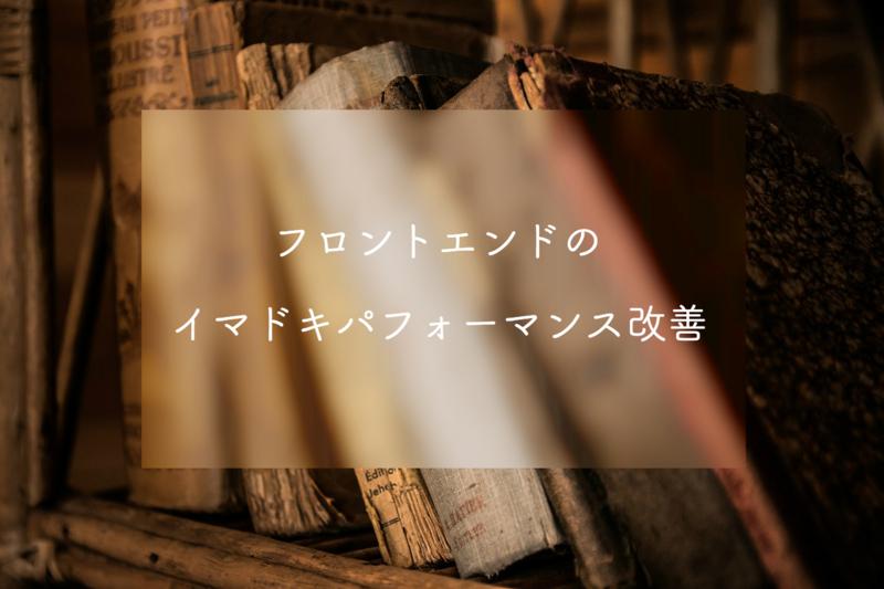 f:id:cocoro27:20170118182205j:plain