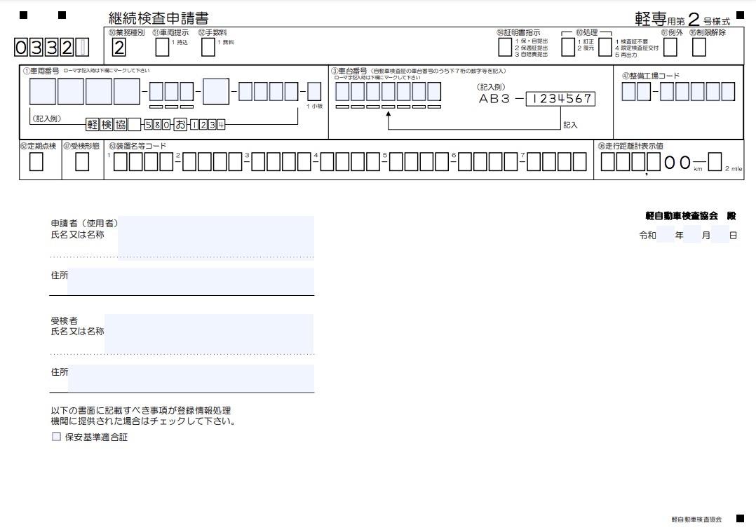 f:id:cocorofarm:20210130091015j:plain